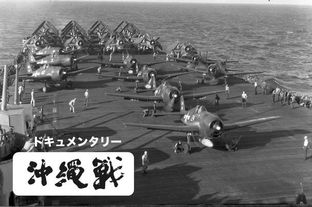 戦闘機.jpg