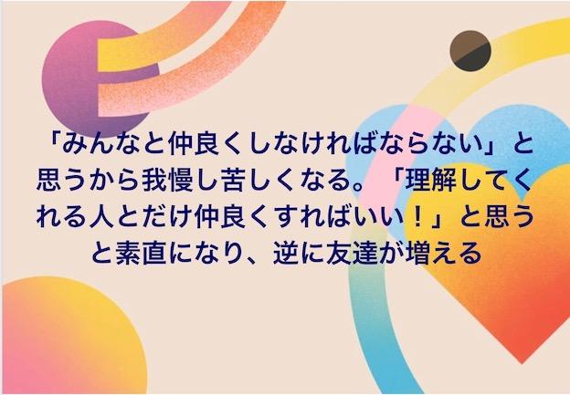 IMG_0943.jpeg