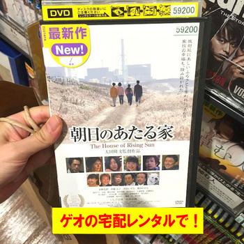 asahi20_edited-1-1.jpg